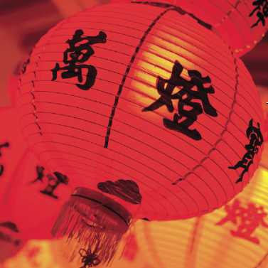 chinese new year red lantern festival